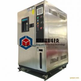 药品稳定性试验-高低温试验箱 温湿度循环试验箱