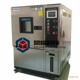 DY-150-880S 可程式程序控制高低温湿热交变试验箱