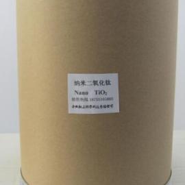 纳米二氧化钛