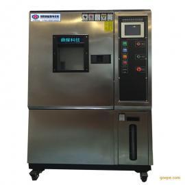 东莞鼎耀 DY-150-880S 汽车配件高低温性能测试箱