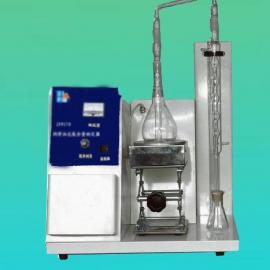 润滑油及燃料油中总氮含量测定器GB/T9170