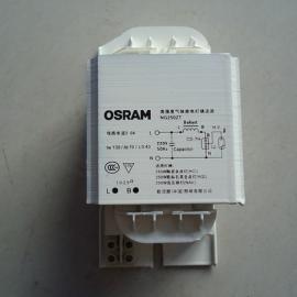 欧司朗 NG250ZT 抗阻电感镇流器  质量不错