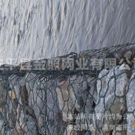 边坡防护雷诺护垫_基坑支护格宾网【金照】规格