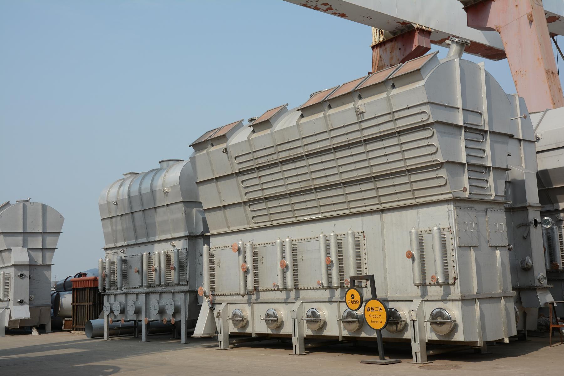 低阶煤氮气闭路内加热流化床干燥系统