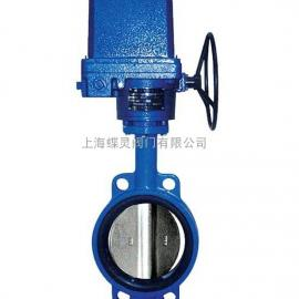智能型电动阀_D971X-10C DN50铸钢电动蝶阀