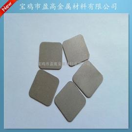 供应多孔钛板烧结板