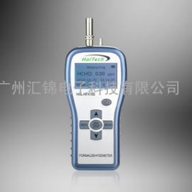 HalTech赛纳威HAL-HFX105手持式甲醛检测仪 甲醛速测仪