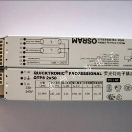 品牌货 欧司朗 QTP5 2x54 T5 专业型荧光灯电子镇流器