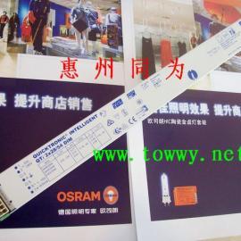 欧司朗 QTP8 2x18 T8 专业型荧光灯电子镇流器