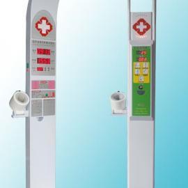 带血压测量身高体重秤