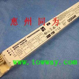 欧司朗 QTP5 1x24-39 T5专业型荧光灯管电子镇流器 好给力