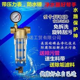 青岛家用净水器 前置净水器 反冲洗过滤器 自来水水路保护器