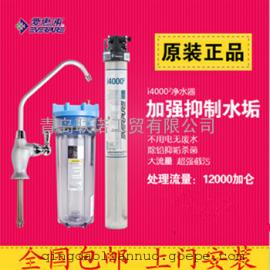 青岛爱惠浦i4000(2) 净水器 商用净水器 家用直饮机