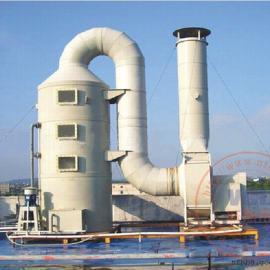 利堡电子科技公司退镀酸雾废气中和吸收处理设备工程方案