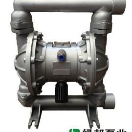 QBK-25铝合金气动隔膜泵