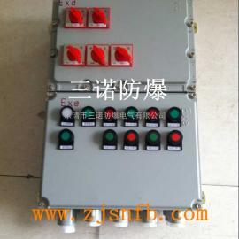 BXM51-4/380V-K100A/32A防爆动力配电箱