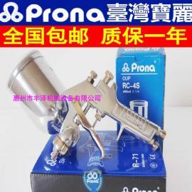 厂家直销台湾宝丽R-71G上壶喷枪油漆家具木工面漆喷漆枪