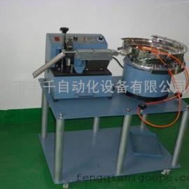 东莞石龙电容剪脚机厂家,石排电容剪脚机厂商批发