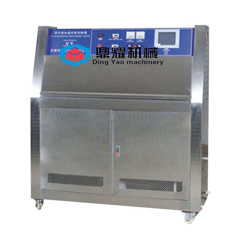 塑料制品紫外线老化试验箱-荧光紫外线老化试验箱