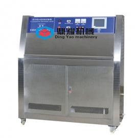 鼎耀机械包装材料专用紫外线加速老化试验机/箱