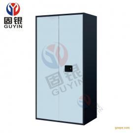 固银GYSE双门防火柜资料柜信息安全柜防潮柜资料保险柜
