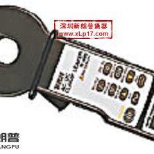 M600高精度交直流两用钳形电流表|日本万用MULTI