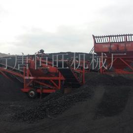 江苏筛煤机厂家
