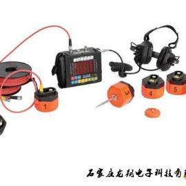 四探头音频生命探测仪全方位音频震动传感器
