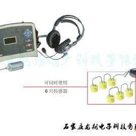 全方位音频震动传感器微震生命探测仪