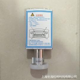 SW1-N1/SWP-16-N/ULVAC传感器单元