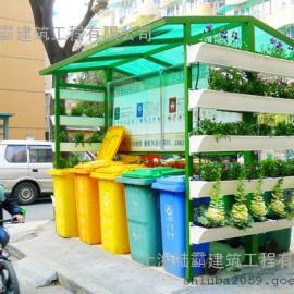 小区专用垃圾房,绿色环保垃圾房