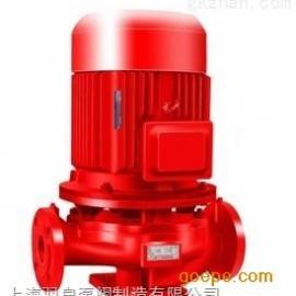 卧式管道消防泵