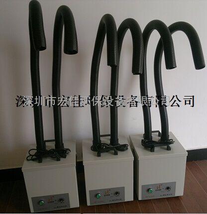 激光雕刻焊烟净化器