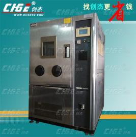 二手MHU-408R台湾泰琪TERCHY恒温恒湿试验箱