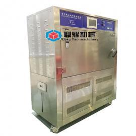 测试产品耐用性箱式紫外线老化试验箱 DY-XSUV