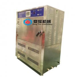 UVB紫外线老化箱 不锈钢箱式紫外线老化试验箱