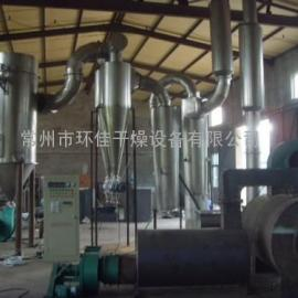 酸性分子筛浆料专用脉冲气流干燥机,酸性分子筛浆料干燥设备