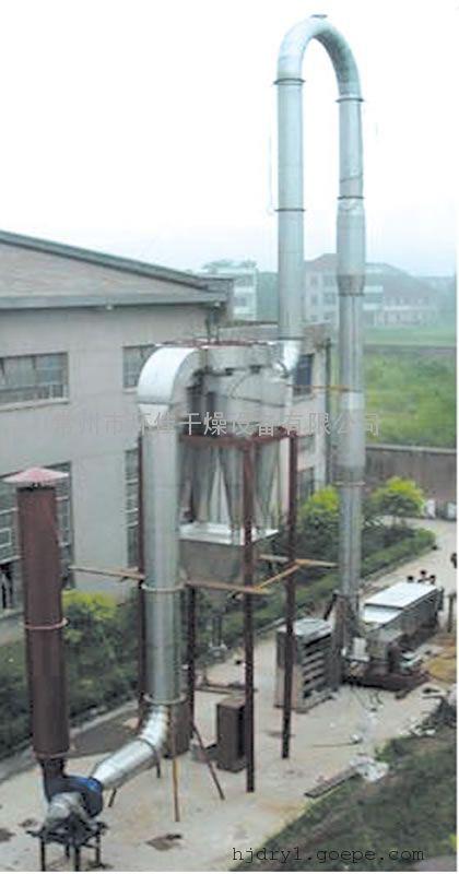 青霉素原料药气流干燥机 青霉素原料药烘干机 脉冲气流干燥设备