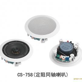 5寸6寸8寸同轴吸顶喇叭公共广播系统定压扬声器