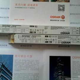 欧司朗荧光灯电子镇流器 QTP5 1x14-35 T5 性价比高