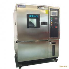 安防器材恒湿恒温试验箱高低温老化箱