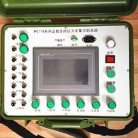 便携式计算机试压泵,便携式压力泵,高压试压泵
