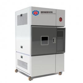 DY-XDLH1氙灯耐气候试验箱-人工气候光老化试验机