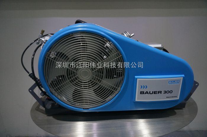 德国宝华BAUER200压缩机高压呼吸空气压缩机现货供应