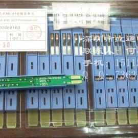 华为防雷端子FA9-81B气体放电管保安单元