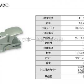 OFL-1-SM2C 大阪自�与��C 脚踏开关