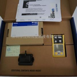 英思科四合一气体检测仪M40PRO气体检测仪大量现货供应