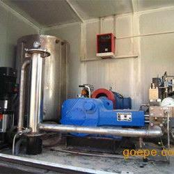 电动试压泵, 电动试压泵厂家 ,采购手动试压泵