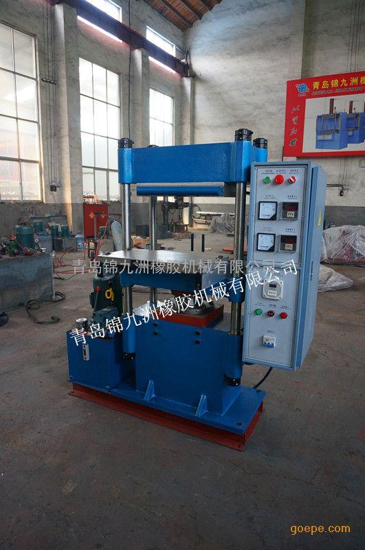 2kw 公司简介: 青岛锦九洲橡胶机械有限公司起为一家专业生产橡胶机械