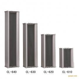 智能公共广播系统户外防水音柱灰色铝合金音柱